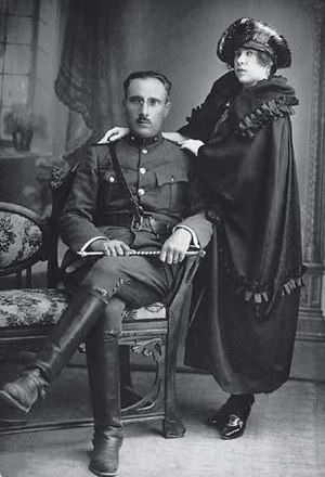 Mordechai Frizis - Frizis and his wife, Victoria Costi