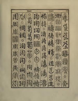 Chinese Language Pdf