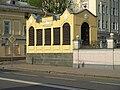 Moscow, Ostozhenka 24 ventilation booth.jpg