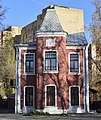Moscow, Residential outhouse with services. Ensemble of the city estate of K.A. Meyer, 11-2018.jpg