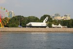 Moscow Gorky Park View from Frunzenskaya Embankment 05.jpg