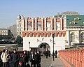 Moscow Kutafiya Tower.JPG