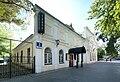 Moskovskij gosudarstvennyj istoriko-etnograficheskij teatr (left).jpg
