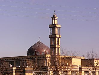 Clonskeagh - The Islamic Cultural Centre in Clonskeagh