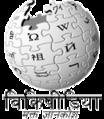 Mr-wiki-logo.png