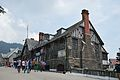 Municipal Corporation Building - Ridge - Shimla 2014-05-07 1151.JPG