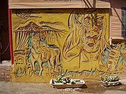 ציור קיר (מוראל) בקיבוץ אור הנר, מעשה ידי חבר הקיבוץ