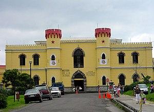 Museo de los Ni%C3%B1os%2C San Jos%C3%A9%2C Costa Rica