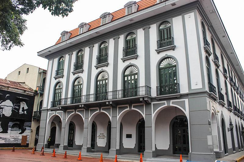 File:Museo del Canal Interoceánico en Panamá.jpg