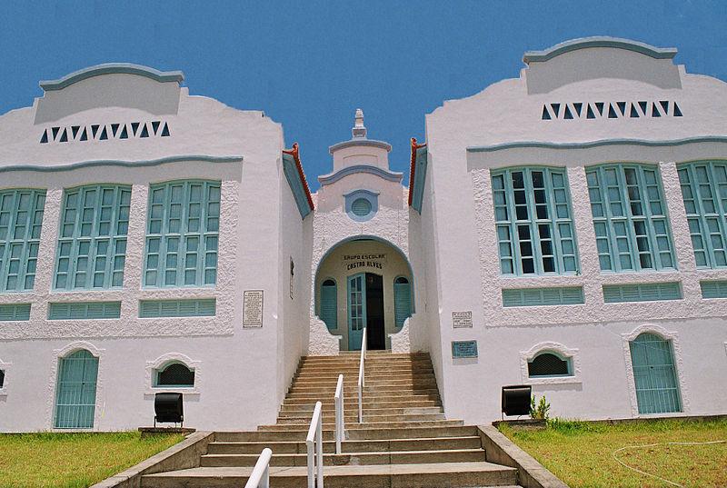 Ficheiro:Museu Histórico Jequié.jpg