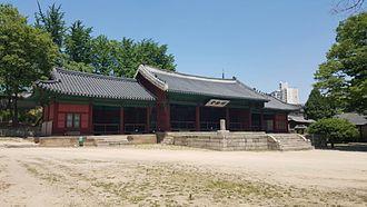 Sungkyunkwan - Image: Myeongnyundang