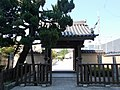 Myoraku-ji Sanmon.jpg