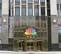 NBC Tower Entrance (1).JPG