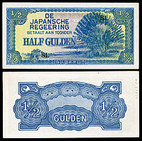 NI-122b-Netherlands Indies-Japanese Occupation-half Gulden (1942).jpg