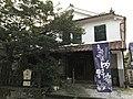Nagasakiya Teahouse in Uchino-shuku 2.jpg