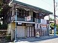 Naic House 13.JPG