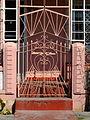 Naic House 3 gate.JPG