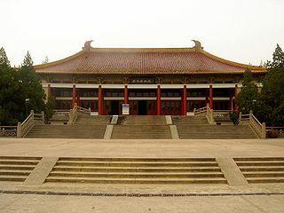History museum, art museum in Nanjing, China