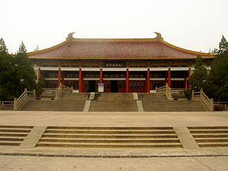 Nanjing Museum - The Nanjing Museum exterior