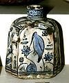 Nardarandan aşkarlanmış quş təsvirli fayans su qabı.JPG