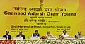 "Narendra Modi at the launch of the ""Saansad Adarsh Gram Yojana"", in New Delhi. The Union Minister of Rural Development, Drinking Water & Sanitation, Panchayati Raj, Shipping, Road Transport & Highways.jpg"