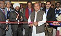 Narendra Singh Tomar inaugurating the Exhibition of the 54th Central Geological Programming Board Meeting, in New Delhi on February 05, 2015. The Secretary, Ministry of Mines, Dr. Anup K. Pujari is also seen.jpg