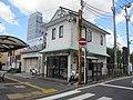 Narita-ekimae Koban 2014.JPG