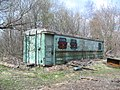 Narrow Gauge Railroad Vasilevsky peat enterprise 2005 (32124037146).jpg