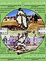 National Games 20 dirham - Libya.jpg