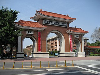 National Kaohsiung Marine University