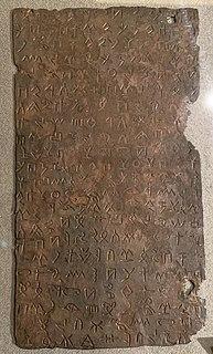 Byblos syllabary