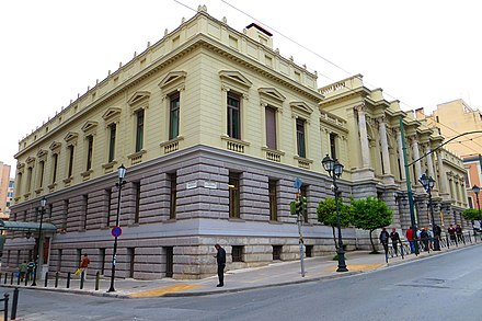 The National theatre of Greece, near Omonoia square. National Theatre - panoramio (2).jpg