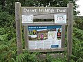 Nature Reserve entrance - geograph.org.uk - 1365977.jpg