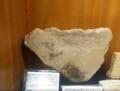 Nebuchadnezzar's Brick.png