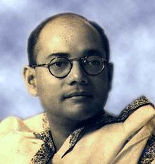 subhash chandra bose speech on independence day