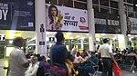 New Delhi international airport, October 2018.jpg