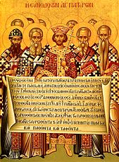 Constantine unfurls the Nicene Confession (icon depicting the Nicano-Constantinopolitanum)