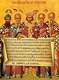 Ikono kie aperas Konstantino prezidante la Unuan Ekumenan Koncilion.