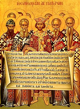 Concilio ecumenico