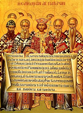 Icon of the Fathers of the Council holding the Nicene Creed Nicaea icon.jpg