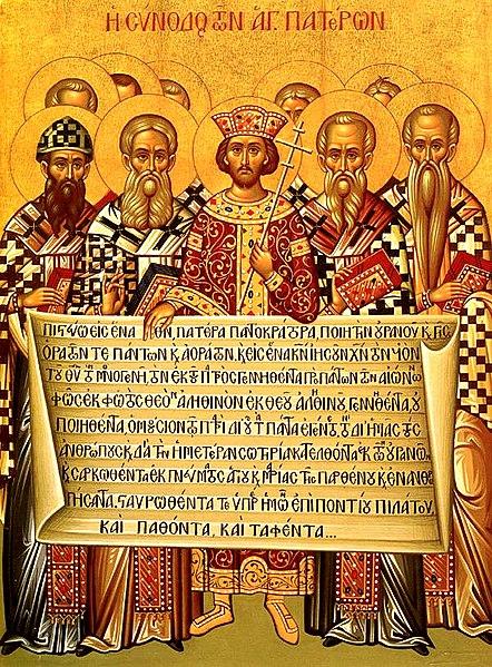 Emperor Constantine I as Jesus