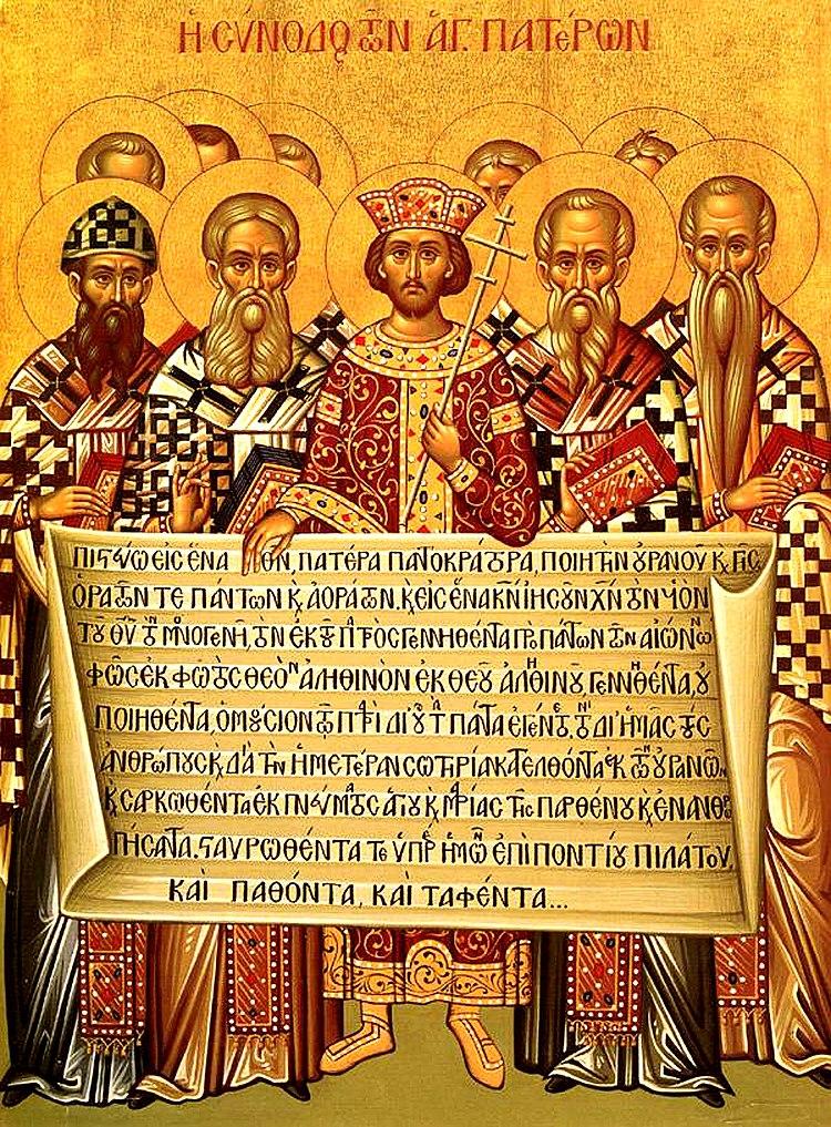 Symbolum Nicaeno-Constantinopolitanum. Icon depicting the First Council of Nicaea.