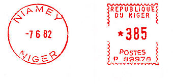 Niger stamp type 4.jpg