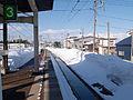 Niigata-Arai-Sta-Platform1.JPG