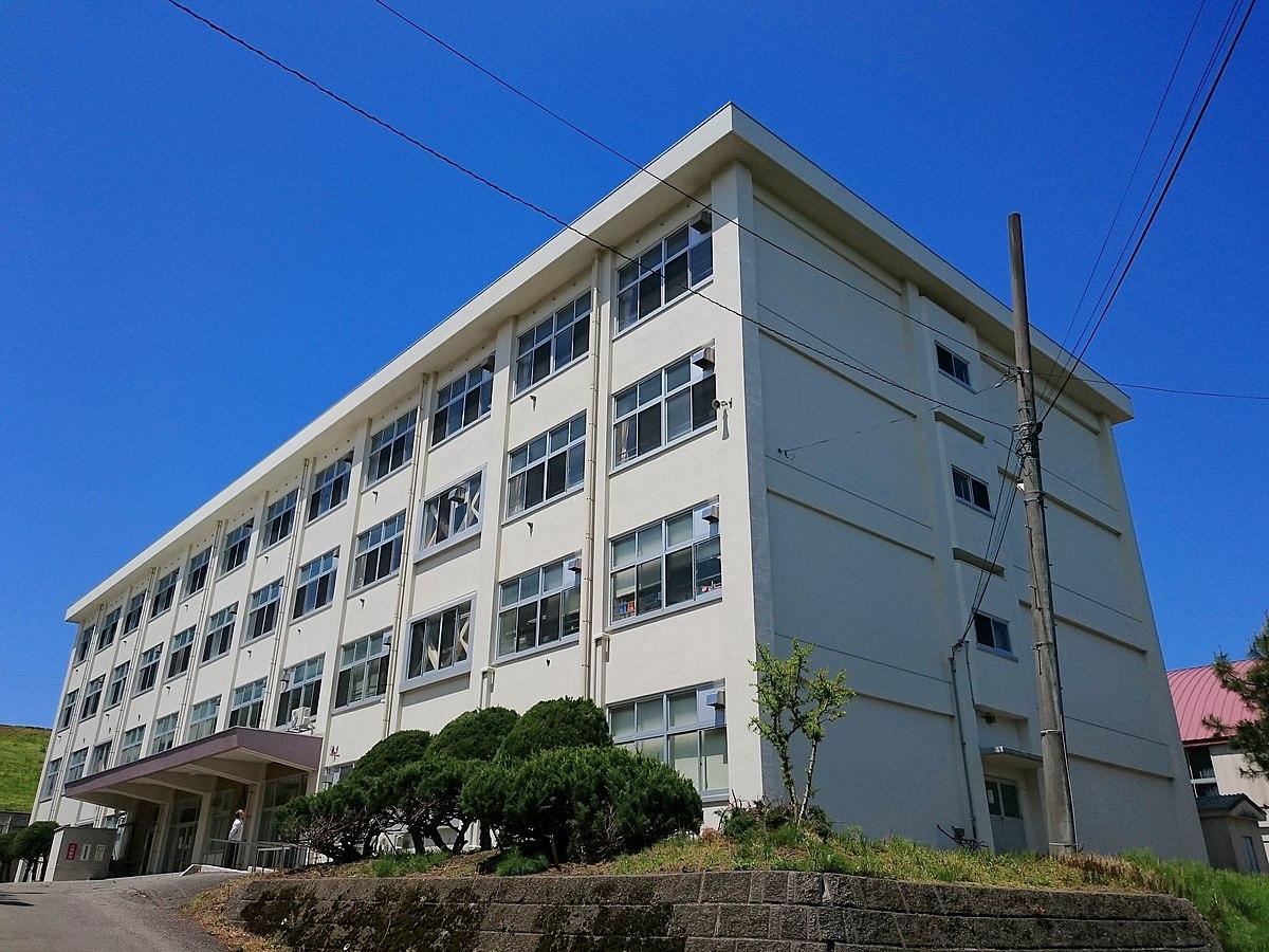 出雲崎高等学校