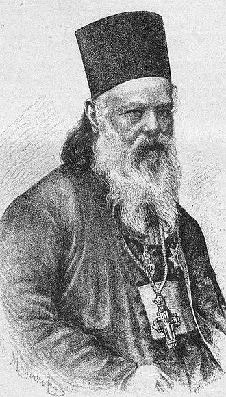 Nikanor Grujić - Image: Nikanor Grujić, Stražilovo