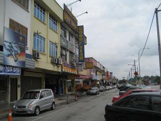 Nilai Town in Negeri Sembilan, Malaysia