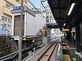 Nishiya Station 7.jpg