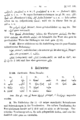 Noeldeke Syrische Grammatik 1 Aufl 086.png