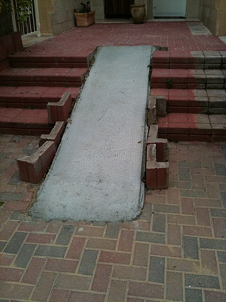 File:Non-wheelchair Ramp IMG 0908.JPG